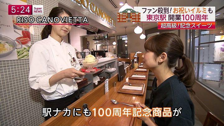 takeuchi20141219_12.jpg