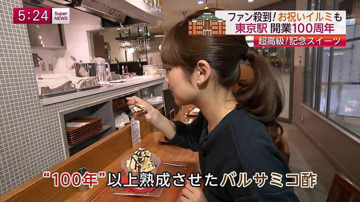 takeuchi20141219_13.jpg