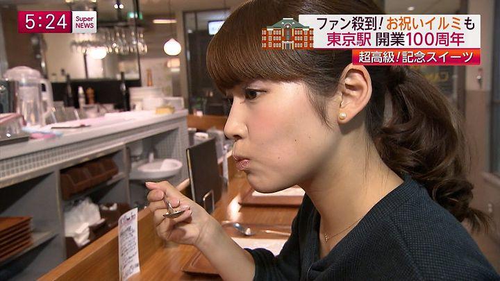 takeuchi20141219_18.jpg