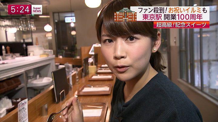takeuchi20141219_22.jpg