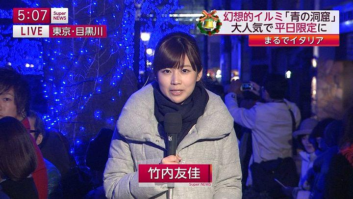 takeuchi20141224_04.jpg