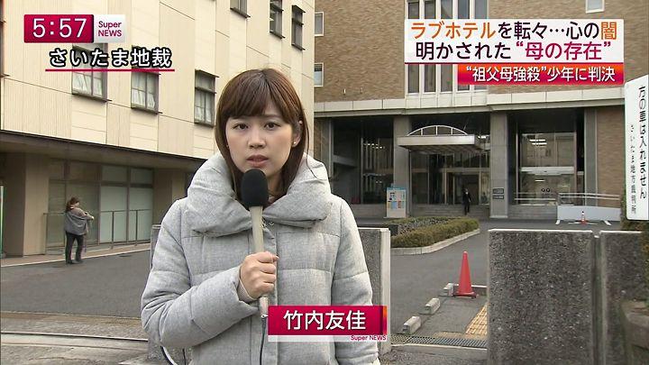 takeuchi20141225_02.jpg
