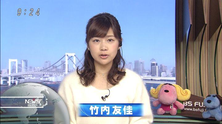 takeuchi20150112_02.jpg