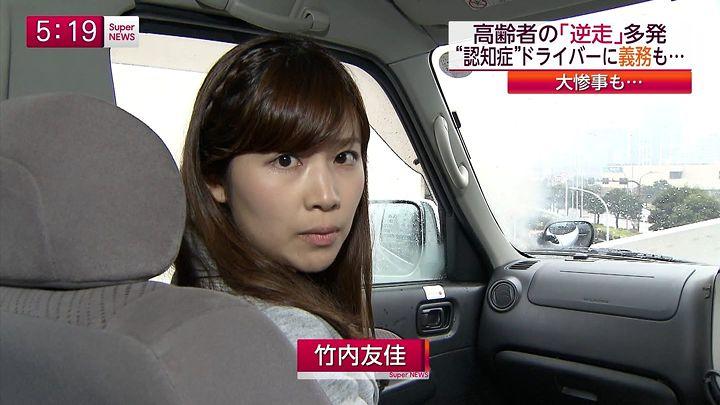 takeuchi20150115_03.jpg