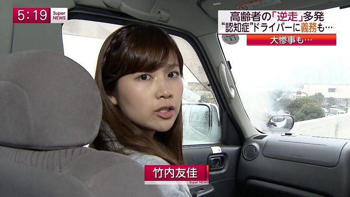 takeuchi20150115_04.jpg