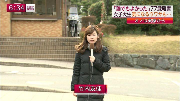 takeuchi20150128_02.jpg