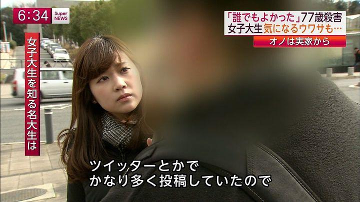 takeuchi20150128_06.jpg