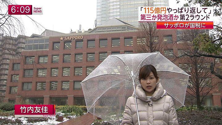 takeuchi20150130_02.jpg