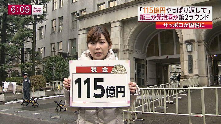 takeuchi20150130_03.jpg