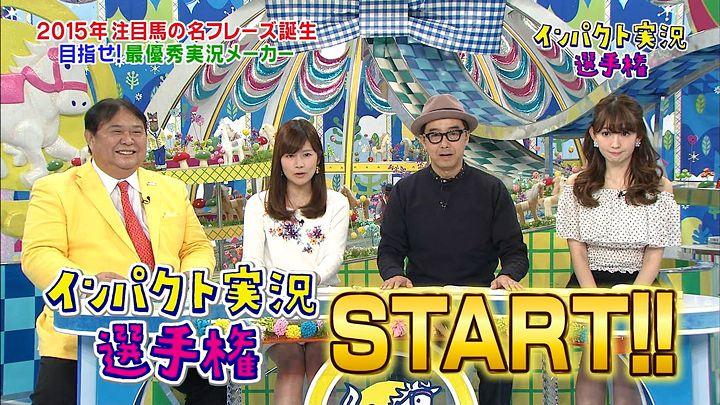 takeuchi20150131_05.jpg