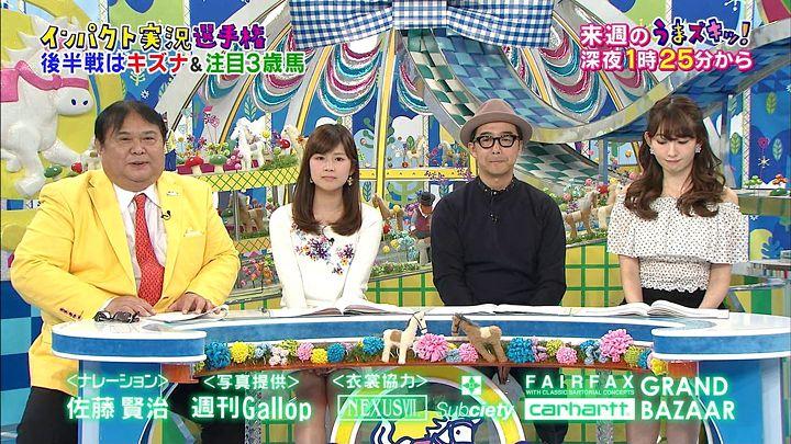 takeuchi20150131_08.jpg