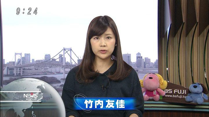 takeuchi20150209_02.jpg