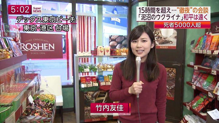 takeuchi20150212_03.jpg