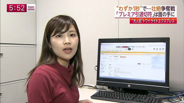 takeuchi20150212_07.jpg
