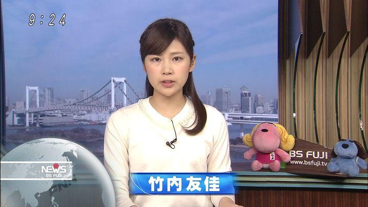 takeuchi20150216_02.jpg
