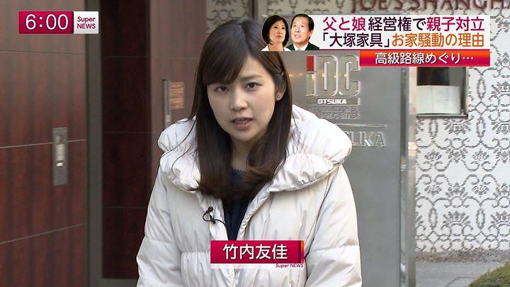 takeuchi20150219_03.jpg