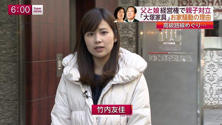 takeuchi20150219_04.jpg