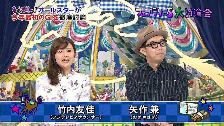 takeuchi20150221_01.jpg