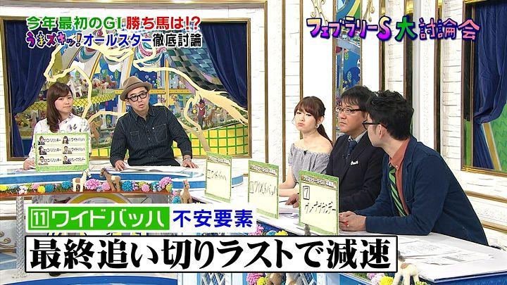 takeuchi20150221_03.jpg