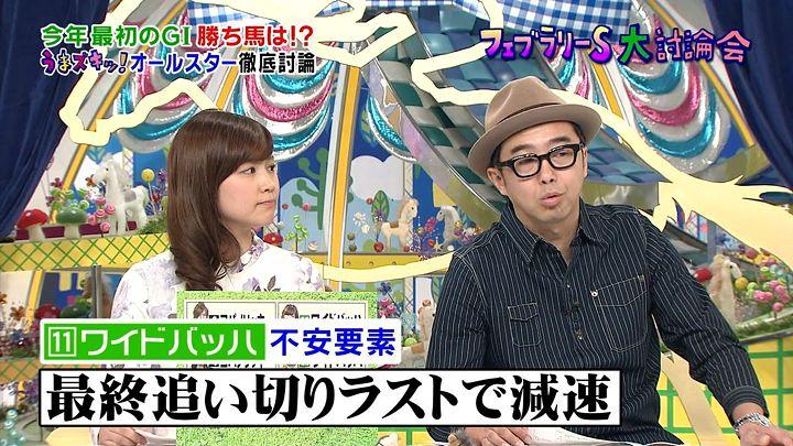 takeuchi20150221_04.jpg