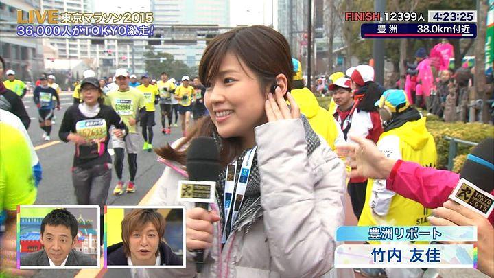 takeuchi20150222_05.jpg