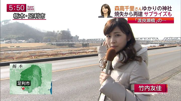 takeuchi20150225_02.jpg