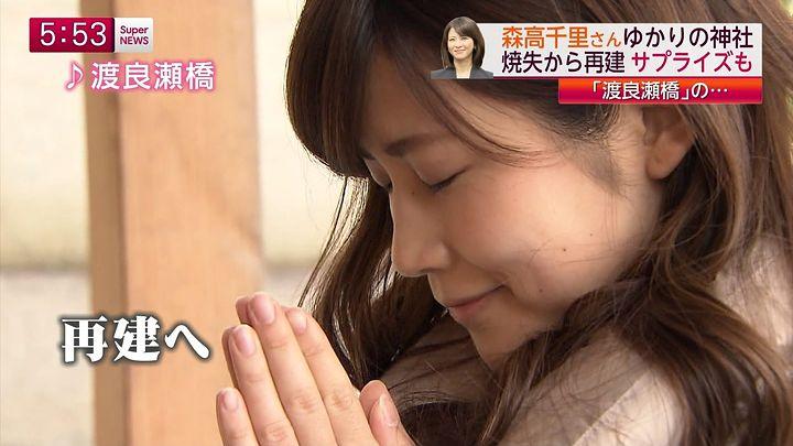 takeuchi20150225_13.jpg