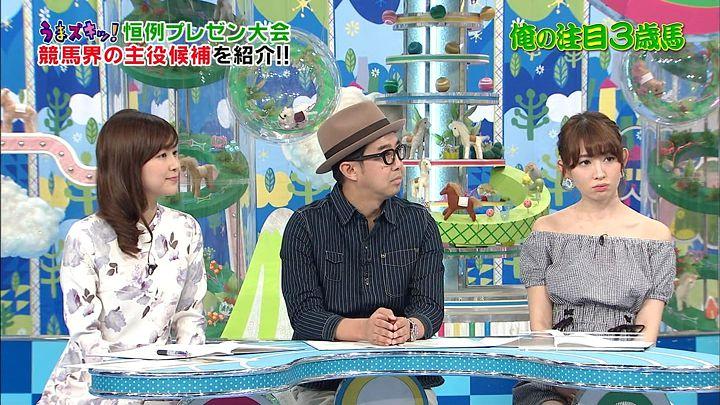 takeuchi20150228_04.jpg