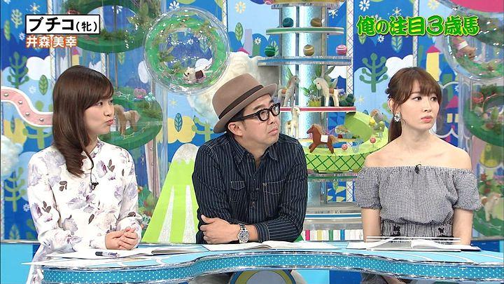 takeuchi20150228_05.jpg