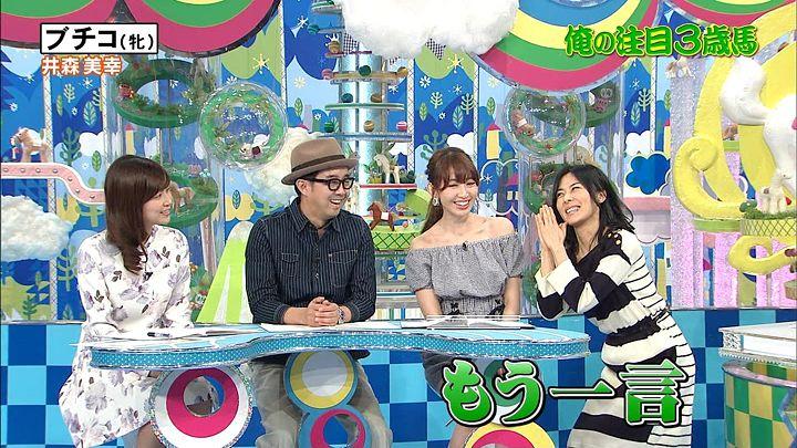 takeuchi20150228_06.jpg