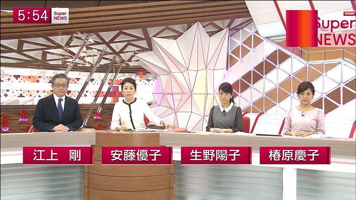 tsubakihara20141216_12.jpg