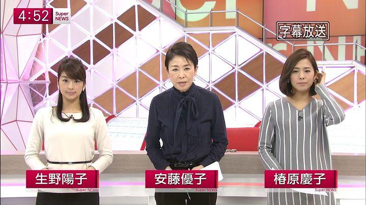 tsubakihara20141218_02.jpg
