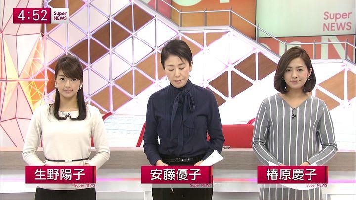 tsubakihara20141218_04.jpg