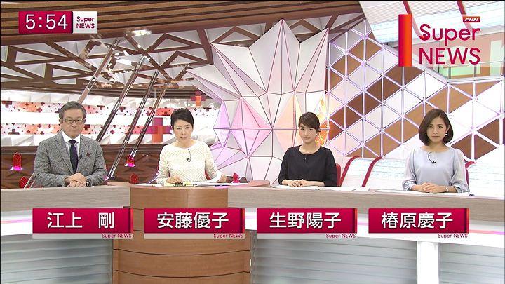 tsubakihara20141224_12.jpg