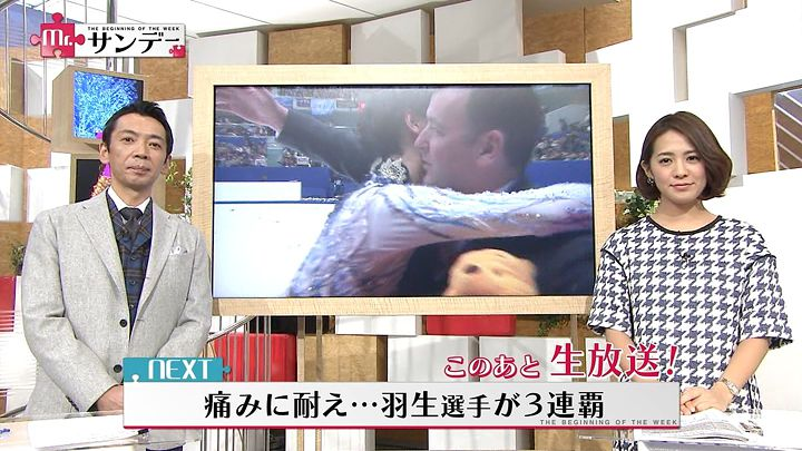 tsubakihara20141228_01.jpg
