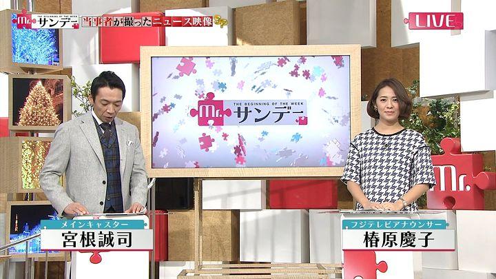 tsubakihara20141228_02.jpg