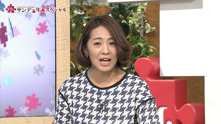 tsubakihara20141228_03.jpg