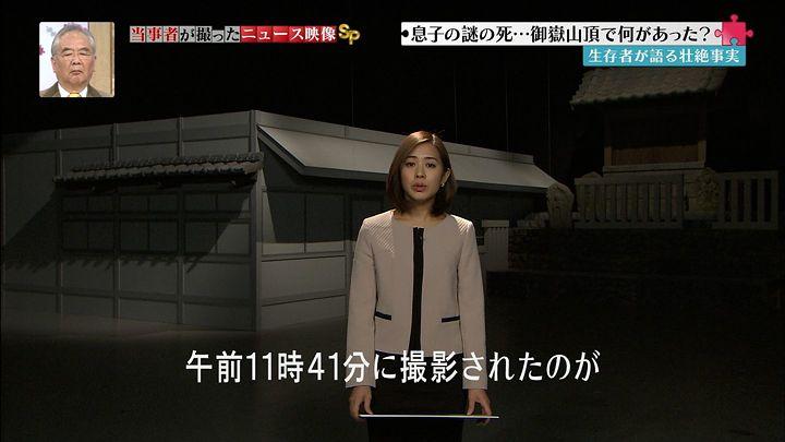 tsubakihara20141228_07.jpg