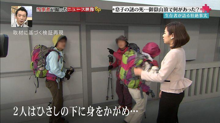 tsubakihara20141228_09.jpg