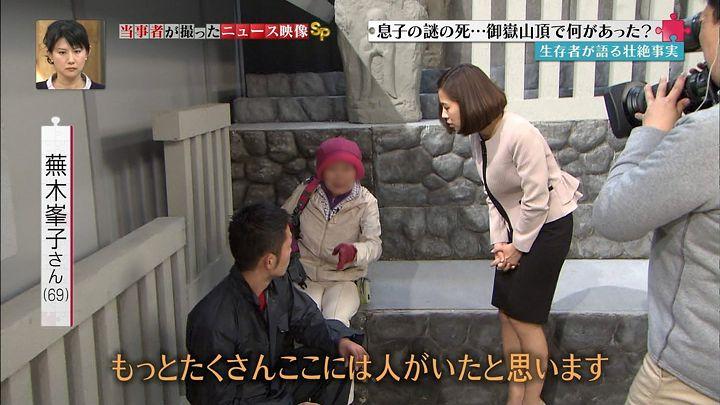 tsubakihara20141228_11.jpg