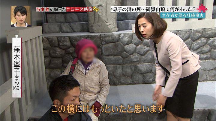 tsubakihara20141228_12.jpg
