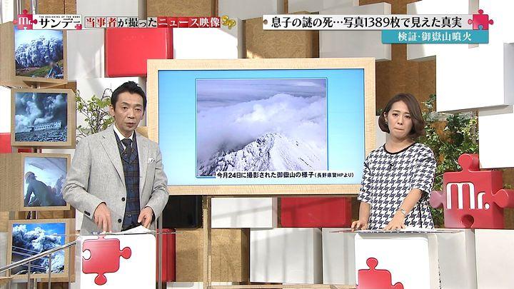 tsubakihara20141228_17.jpg