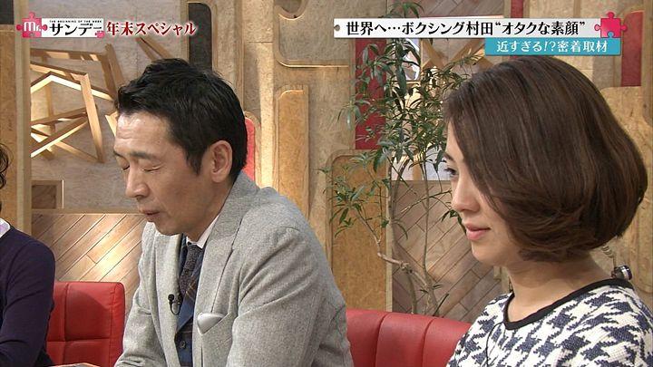 tsubakihara20141228_22.jpg