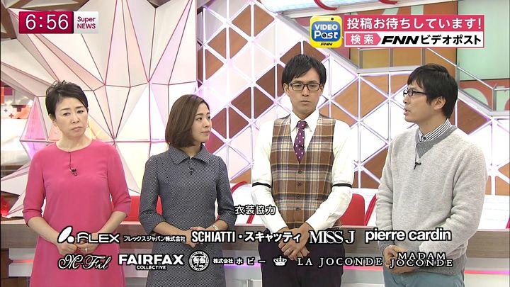 tsubakihara20150106_13.jpg