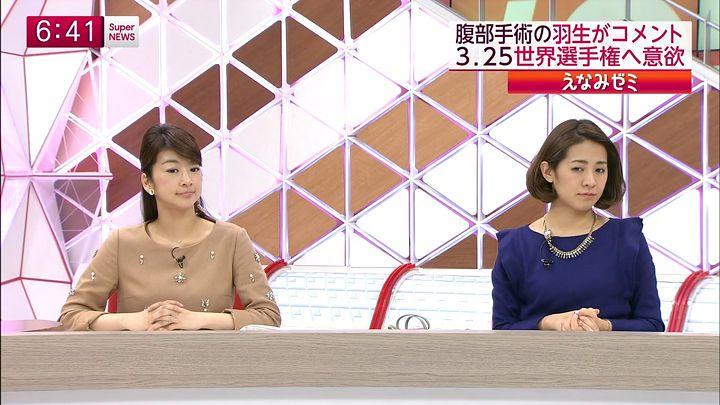 tsubakihara20150109_08.jpg