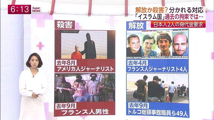 tsubakihara20150120_05.jpg