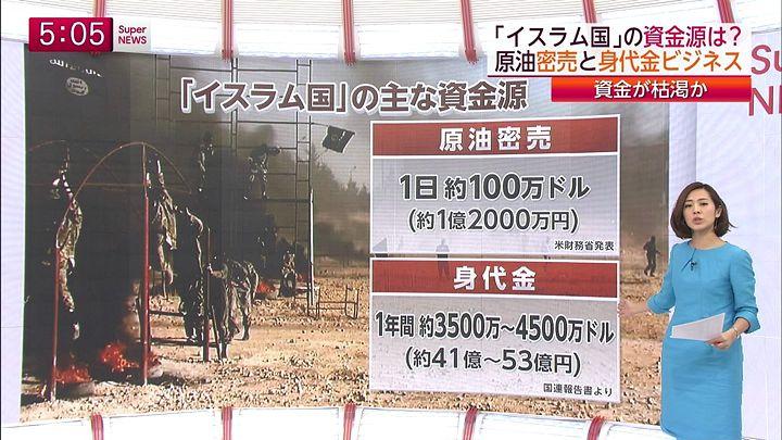 tsubakihara20150122_02.jpg