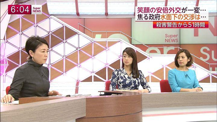 tsubakihara20150122_15.jpg