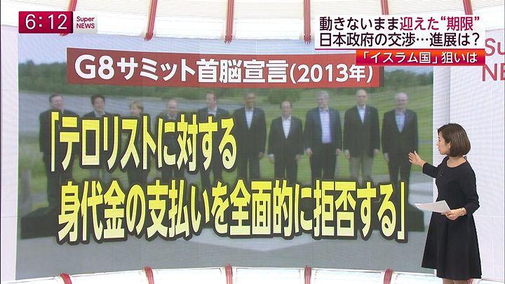 tsubakihara20150123_09.jpg