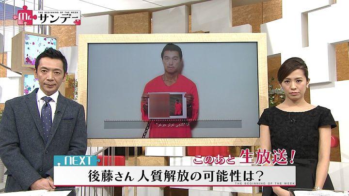 tsubakihara20150125_01.jpg